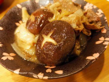 ホットクックで牛肉と玉ねぎの当座煮