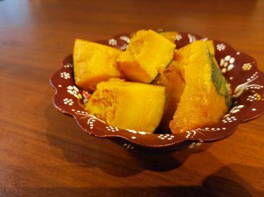 ホットクックでコツなし簡単!かぼちゃの煮物!