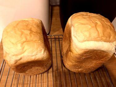 ホームベーカリーで簡単、本格、生食パン!「おうち乃が美」