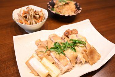 石窯ドームで同時調理!簡単に「鶏の梅風味蒸し」「厚揚げのおろし煮」「大根皮と根菜の焼ききんぴら」の3品完成!
